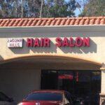 Channel Hair Salon
