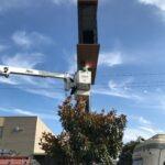 Pylon Sign Service