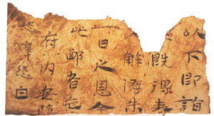 Early Chinese Paper